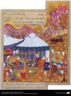 """اسلامی فن - """"ظفرنامہ تیموری"""" نام کی کتاب سے ایک مینیاتور پینٹنگ (تصویرچہ) - ۱۶"""