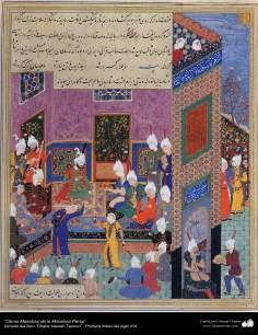 """اسلامی فن - """"ظفرنامہ تیموری"""" نام کی کتاب سے ایک مینیاتور پینٹنگ (تصویرچہ) - ۱۷"""