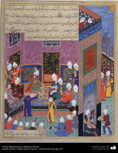 "Arte islamica-Capolavoro di miniatura persiana,""Zafar-Name Teimuri""-17"