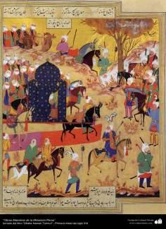 """اسلامی فن - """"ظفرنامہ تیموری"""" نام کی کتاب سے ایک مینیاتور پینٹنگ (تصویرچہ) - ۶"""