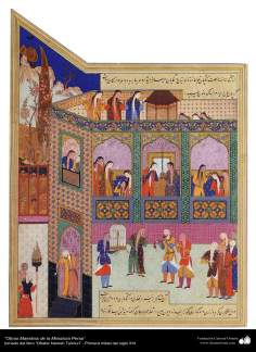 """اسلامی فن - """"ظفرنامہ تیموری"""" نام کی کتاب سے ایک مینیاتور پینٹنگ (تصویرچہ) - ۹"""