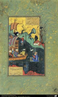 Art islamique - un chef-d'œuvre du  minotaur persan - Tiré du livre Bustan et Golestan de Saadi - XVIIe siècle --5