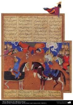 """اسلامی فن - """"خاوران نامہ"""" نام کی کتاب سے ایک مینیاتور پینٹنگ (تصویرچہ) - ۱"""