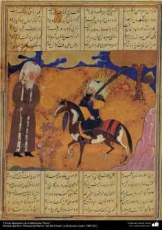 """Obras Maestras de la Miniatura Persa de """"Khawaran Name"""" - 2"""