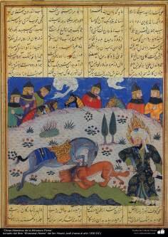 """اسلامی فن - """"خاوران نامہ"""" نام کی کتاب سے ایک مینیاتور پینٹنگ (تصویرچہ) - ۵"""