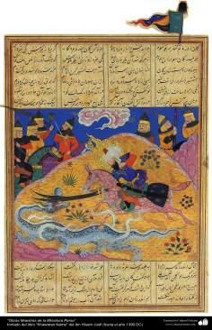 """اسلامی فن - """"خاوران نامہ"""" نام کی کتاب سے ایک مینیاتور پینٹنگ (تصویرچہ) - ۶"""