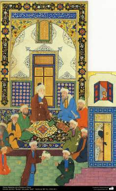 "Persian Miniature -taken from the works of the Great Poet ""Sa'di"", ""Bustan""  - made in 961 h. (1553 b.C.) (7"