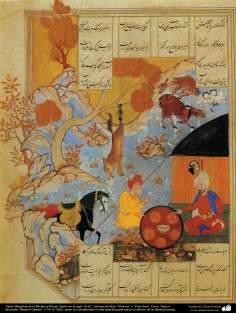 """Obras maestras de la Miniatura Persa, tomado del libro """"Khamse"""" o """"Panj Ganj"""" del poeta """"Nezami Ganjavi"""" - 12"""