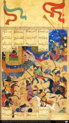"""Obras maestras de la Miniatura Persa, tomado del libro """"Khamse"""" o """"Panj Ganj"""" del poeta """"Nezami Ganjavi"""" - 17"""