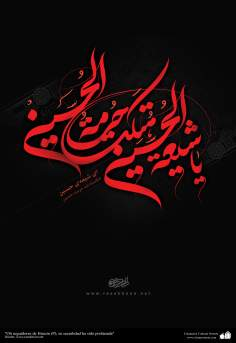 """""""Oh followers of Hussein (P), its sacredness has been defiled"""""""