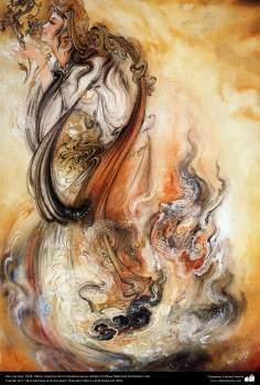 Olor secreto. 1978 , Obras maestras de la miniatura persa; Artista Profesor Mahmud Farshchian, Irán