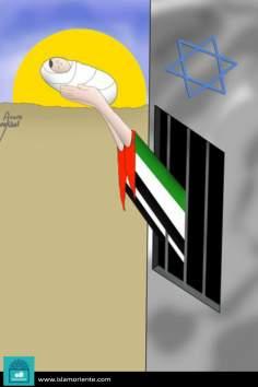 Free Palestine (caricature)