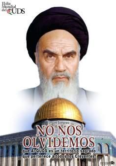 """Imam Khomeini """"Não nos esqueçamos que Al-Quds é um território sagrado que pertence a todos os crentes"""""""