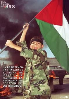 A resistência fracassou os planos de Israel e fez florecer a esperança no coração dos oprimidos