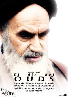 O dia de Al-Quds é para advertir os arrogantes do mundo que retirem suas mãos da cabeça dos oprimidos do mundo e regressem de onde vieram.