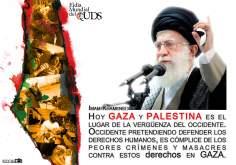 Hoje Gaza e Palestina são lugares da vergonha para o ocidente...