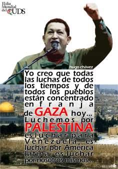 Palestina e Jerusalém, Eu creio que todas as lutas de todos os tempos e de todos os povos estão hoje cocentrados na faixa de gaza ...