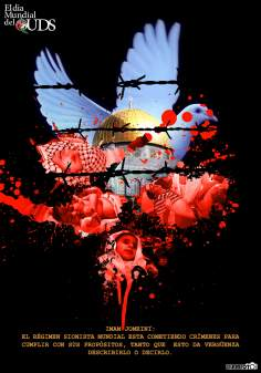 Imam khomeini - O regime sionista mundial comete crimes na Palestina