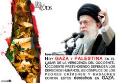 Палестина и Аль-Кудс - 19