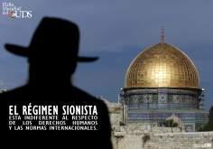 فلسطین اور قدس