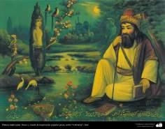 """Pintura tradicional, fresco y mural de inspiración popular persa, estilo """"Cafetería""""- (111)"""
