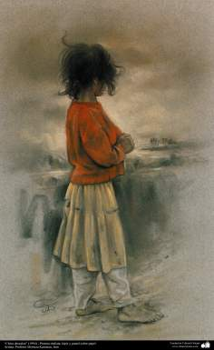 """Pintura """"Chica descalza"""" (1994) - Artista: Profesor Morteza Katuzian"""