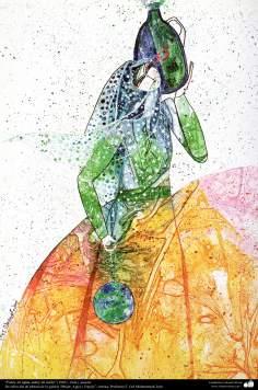 """الفن الإسلامي - لوحة - بالحبر والغواش - اختیار اللوحة من معرض """"المرأة والمياه والمرايا"""" - أثر استاذ گل محمدی - """"أنا في الماء وعلى الأرض"""" (1993)"""