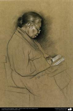 "Painting ""Reading a sacred book"" (2002) - pencil on color paper - Artist: Prof. Morteza Katuzian"