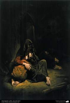 """Art islamique - peinture à l'huile sur toile - artiste: M. Katouzian -""""Ahuri"""" - 1984"""