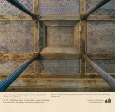 Pintura decorativa sobre madera em um treixo do Pálacio Chehel Sotun (Quarenta Pilares) - Isfahan, Irã