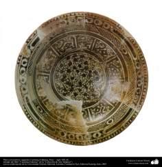 Plato con motivos vegetales; Cerámica Islámica, Siria –  siglo XIII dC. (80)