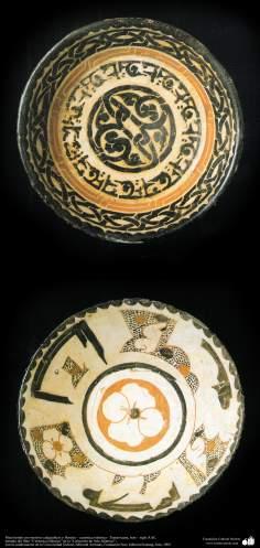 イスラム美術 - イスラム陶器やセラミックス - (花、食物や書道をモチーフにしたお皿、トランソクシアナ15世紀)-17