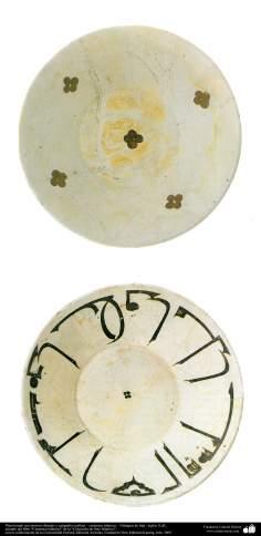 イスラム美術 - イスラム陶器やセラミックス- 花やクーフィー体の書道をモチーフにしたお皿 -ネイシャブール市 - 100