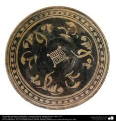 Plato hondo con motivos caligráficos – cerámica islámica, Nishapur de Irán - siglos X dC.