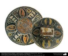 Plato hondo con motivos simétricos – cerámica islámica – probablemente Nishapur de Irán - siglos X dC.