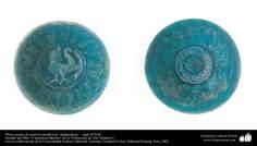 Platos azules de motivos simétricos; Afghanistan –  siglo XIII dC. (27)