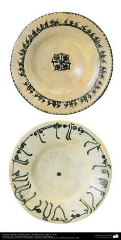 Platos con caligrafía– cerámica islámica – Nishapur de Irán - siglos X y XI dC. (9)