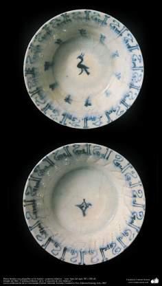 Art islamique - la poterie et la céramique islamiques - le bol  de poterie  avec des motifs calligraphiques -Fin du  XIIe ou XIIIe siècle -1