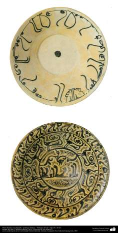 イスラム美術 - イスラム陶器やセラミックス - 書道をモチーフにしたお皿、ネイシャブール - X AD XI