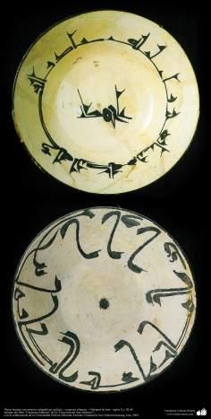 イスラム美術 - イスラム陶器やセラミックス- クーフィー体の書道をモチーフにしたお皿 -ネイシャブール市 - ADX