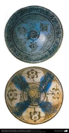 Platos hondos con motivos geométricos – cerámica islámica –  Irán, Kashan, fines del siglo XII dC. (3)