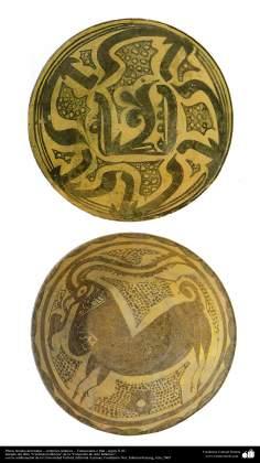 Platos hondos decorados – cerámica islámica – Transoxiana o Irán - siglos X dC. (20)