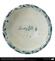 Art islamique - poterie et céramique islamiques -Bol calligraphié au centre-Irak -IX et X  AD