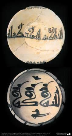 Platos hondos con motivos caligráficos (cúfica) – cerámica islámica – la zona de Nishapur de Irán - siglos X y XI dC.