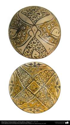 Platos hondos con motivos simétricos – cerámica islámica – Nishapur de Irán - siglos X dC.