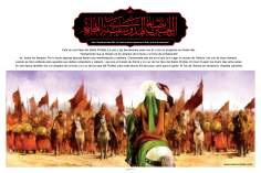 Islamic Poster: Is Hussein (P) the same lamp guide and the Ark of Salvation.
