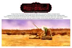 Islamic Poster: Oh God, on the Day of Resurrection grant me the intercession of Imam Hussein (P). (Excerpt from the Zyārat 'Ashura)
