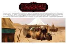 Poster islámico: En Efecto por el martirio de al-Husein (a.s.) hay un fuego en el corazón de los creyentes el cual nunca se extinguirá.