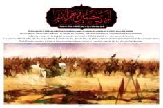 Poster islámico: Imam Husein (P) es mi Maulá (Líder), y no hay un líder mejor que él.