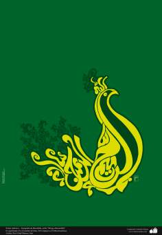 Poster islâmico - Tipografia de Bismillah, estilo Morg-e Besmellah. Em nome de Deus, o Clemente, o Misericordiosos Artista Prof Hadi Moezzi